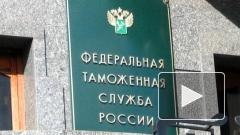Источник: в ходе обысков в ФТС началась выемка документов