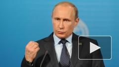 Путин нашел решение проблемы плохих дорог в России