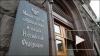 Минобрнауки отрицает сокращение на 40% бюджетных мест в ...