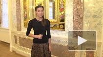 Реставрация архитектурных ансамблей Русского музея