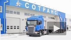 """""""Сотранс"""" открывает собственный банк в Ленобласти"""