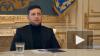 """Зеленский заявил о """"шраме"""" между Россией и Украиной"""
