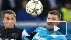 """Лига чемпионов: """"Зенит"""" вырвал ничью у """"Малаги"""""""