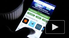 Турция ввела запрет на рекламу в Twitter, Periscope и Pinterest