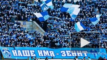 """СК  проводит обыски фанатов """"Зенита"""" по делу об избиении детей"""