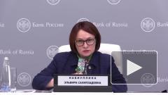 В РАН раскритиковали идею деноминации рубля