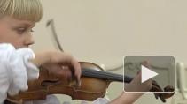Скрипка и классическая музыка могут изменить жизнь