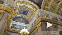 Реставрация Исаакиевского собора - как это происходит сегодня?