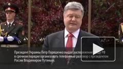 Порошенко хочет срочно поговорить с Путиным