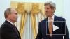 Кремль: Путин и Керри не обсуждали продление договора ...