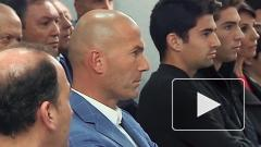 """Зидан стал вторым среди тренеров """"Реала"""" по числу побед в чемпионате Испании"""