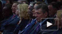 В Петербурге прошел международный экономический форум