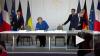 В МИД России допустили отмену нормандского саммита ...