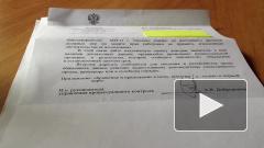 Роструд сообщил о рассылающих поддельные штрафы мошенниках