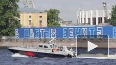 """""""Зенит"""" попал в центр расистского скандала на """"Набережной Европы"""""""