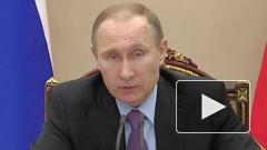 Путин объединил Южный и Крымский федеральные округа.