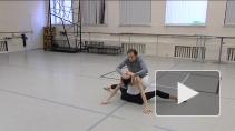 Солисты театра  балета Бориса Эйфмана на сцене и в жизни