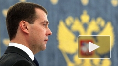 """Президент Дмитрий Медведев сказал россиянам """"до свидания"""""""