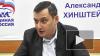 Комитет Госдумы по СМИ возглавит Александр Хинштейн
