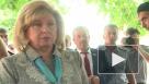 СМИ выявили подлог при проверке Москальковой в Чечне
