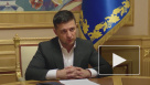 Зеленский прокомментировал свой отказ принять отставку премьер Гончарука