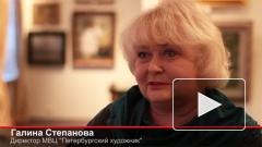 Петербургская предпринимательница Галина Степанова создала музей в бывшей коммуналке