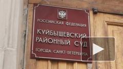 """В Петербурге начались суды по делу """"Магазина Хороших Путевок"""""""