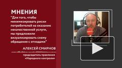 Эксперт озвучил вариант разрешения проблемы с мусором в России