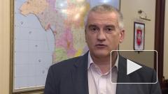 Bloomberg сравнил процесс вакцинации на Украине и в Крыму