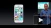 Apple продлит сокращение производства iPhone еще на квар...
