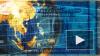 В Центробанке рассказали о снижении международных ...