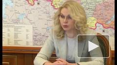 В России начнут испытания вакцины против коронавируса на 60 добровольцах