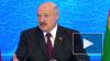 """Лукашенко не согласился ругаться с Россией """"ни за ..."""