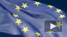 Италия намерена выйти из Евросоюза