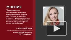 В России стартовал второй этап продаж туров с кешбэком
