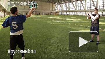 Тренировка броска для двух QB