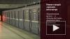 В Петербурге до 2020 года отремонтируют 5 станций метро
