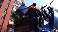 В России изменят правила расчета тарифа на вывоз мусора