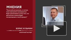 Миронов предложил замену льготной ипотеке