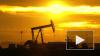 Цена нефти Brent поднялась выше 29 долларов за баррель