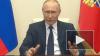 """Путин продлил """"нерабочую неделю"""" до 30 апреля"""