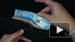 В Минтруде объяснили отказ от раздачи денег россиянам из ФНБ