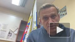 Полицейского проверят на причастность к утечке данных расследования отравления Навального