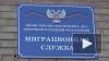 Жители Донбасса с российскими паспортами получили ...