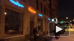 Магазин «Спасибо» на Чкаловском затопило кипятком