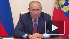 Путин предлагает снизить ставку по образовательным кредитам