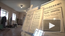 Новые военно-исторические музеи и их герои