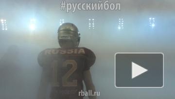 Выход сборной России на поле в игре против Польши