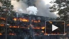 В сгоревшем ТРК в Красноярском крае пропали шестеро малышей