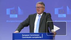 Десятки миллионов европейцев могут потерять работу